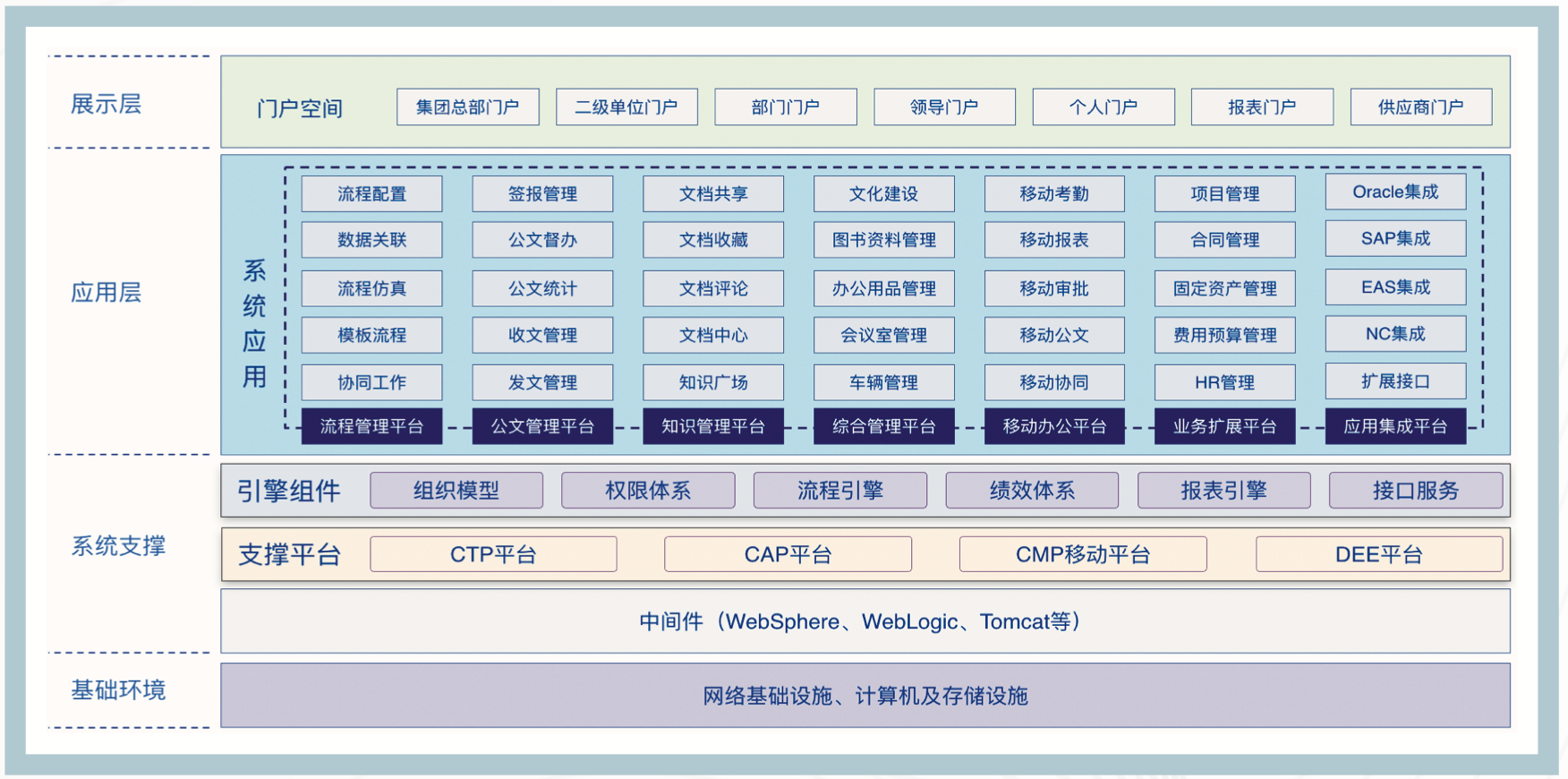 WX20210106-101955@2x.png